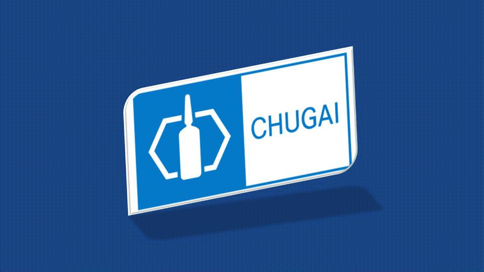 Chugai Atención al Cliente