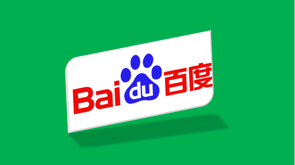 Baidu Atención al Cliente